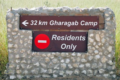 No enrty sign at Gharagab