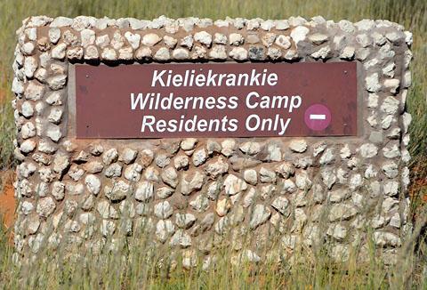 No enrty sign at Kieliekrankie
