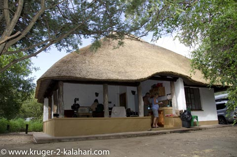 Cottage in Bateleur camp Kruger Park