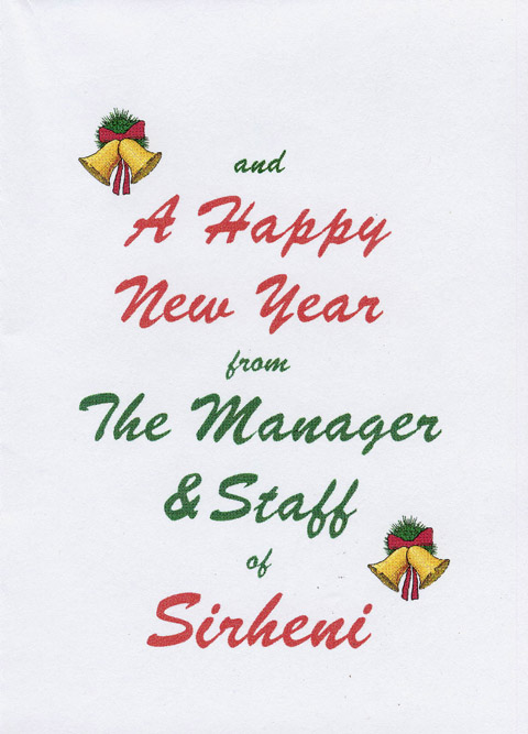 Sirheni camp Christmas card