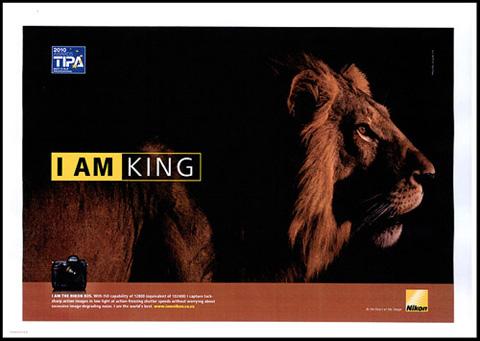 Nikon I AM Lion