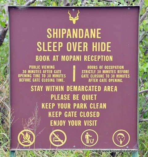 Bird hide near Mopani camp Kruger Park