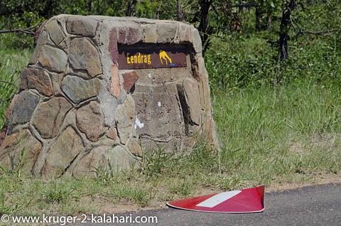 no entry sign in kruger park